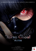 Poster_Tokyo-Ghoul